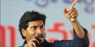 Who will save Jagan
