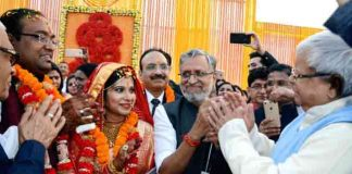 150 People Donated Organs in Bihar cm son wedding