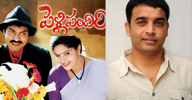 8Producer-Dil-Raju's-20-Yea
