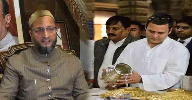 AIMIM Chief Asaduddin Owaisi fires on Rahul Gandhi