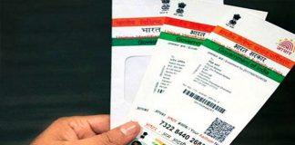 Aadhaar Case extends deadline until March 31