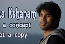 Allu Sirish ClarifiesOkka Kshanam concept