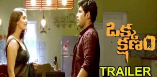 Allu Sirish Looks Promising in Okka Kshanam Trailer