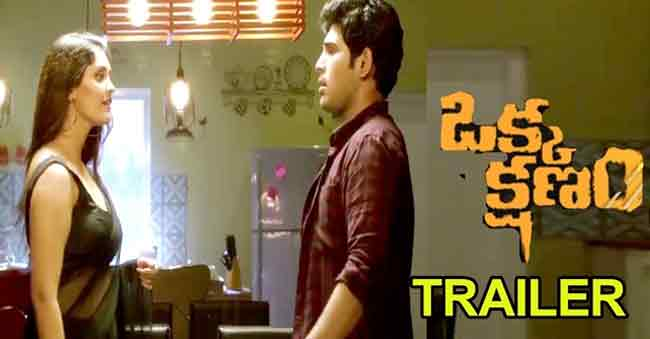 Allu Sirish Looks Promising in Okka Kshanam Trailer