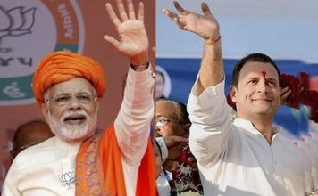 BJP racing ahead in Himachal Pradesh