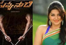 Bhoomika Plays A Guest Role In Naga Chaitanya's Movie