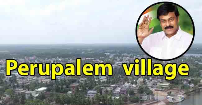 Chiranjeevi Adopted Village perupalem in Adarsh Gram Yojana