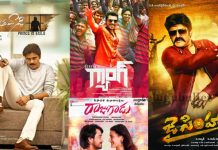Clash Of The Titans For Sankranthi – Tollywood Box Office