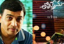 Dil Raju fondness for Varun Tej 'Toliprema