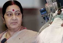 Family seeks Sushma Swaraj's help after Hyderabad student shot at in Chicago