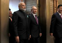 Foreign Ministers of India, Russia, and China to meet on terror