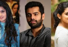 Hero Ram In Talks With Two Malayali Beauties For His Next!