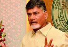 High Drama at CM Chandrababu Naidu's Camp Office