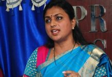 Is Roja competing for 'Best Political Comedian Award'