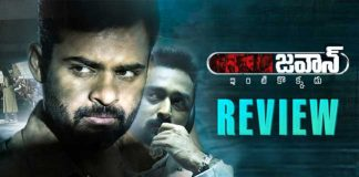 'Jawaan' Telugu Bullet Review