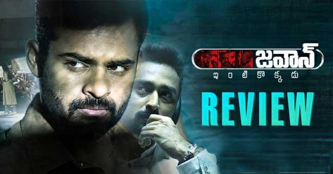 'Jawaan' Telugu Bullet Review