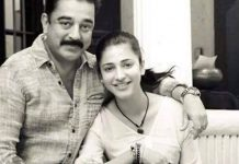 Kamal doesn't treat Shruti Hassan as his daughter