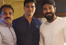Koratala Siva Ram Charan Movie update