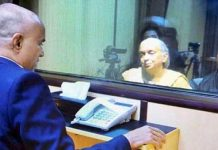 Kulbhushan enquired about his father