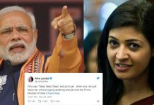 Leave Your Wife And Become PM Of India - AAP Woman MLA Tweets