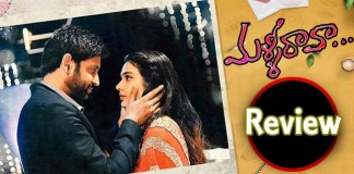 Malli Rava review