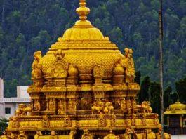 Media Correspondent cheats pilgrims in Tirupathi
