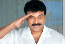 Megastar Chiranjeevi would have become the CM