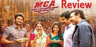 Middle Class Abbayi Review