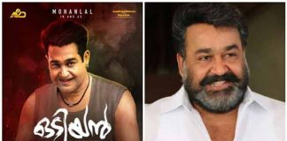 Mohanlal mesmerizes the audience at 57
