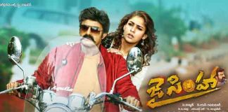 'Muthu' scenes in Balakrishna's 'Jai Simha' Movie