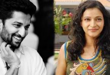 Nani Movie With Manjula Ghattamaneni