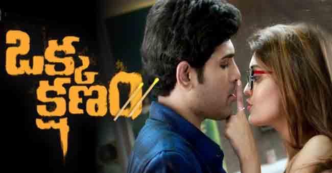 Okka Kshanam Movie Highlights