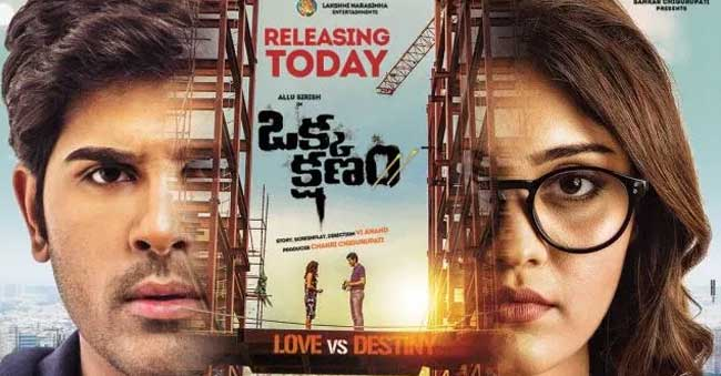 Okka Kshanam dismal opening collections