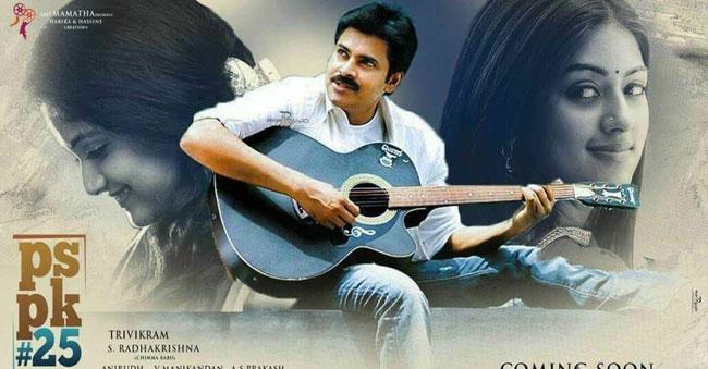 Pawan Kalyan 'Agnathavasi' movie Update