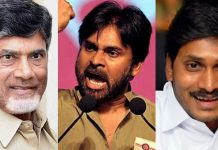 Pawan Kalyan and Jagan fall into trap
