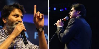 Pawan, Trivikram request media not to spread rumors