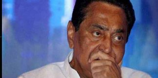 Police Constable aimed a loaded rifle at Kamal Nath