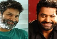 NTR – Trivikram title to be 'Powerful'
