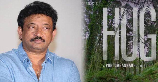 RGV Comments on Puri Short Film HUG