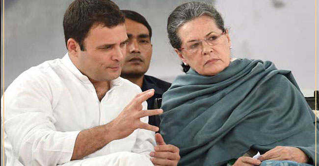 Rahul Gandhi's analysis on defeat in Gujarat Elections