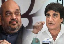 Raj Babbar strong comments on Amit Shah is a jain