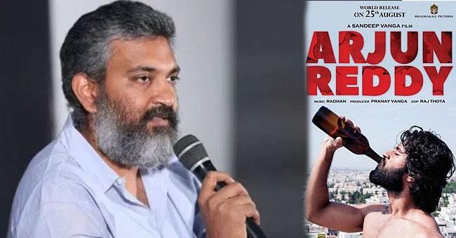 Rajamouli reveals his favourite movie