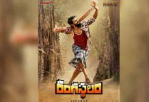 Ram Charan Rangasthalam Movie Title Change And Release Date Confirmed