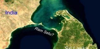 Ram Setu is man-made and does exist