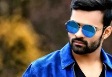 Sai Dharam Tej One more Remake Song