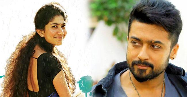 Sai Pallavi to Act With Surya in Tail Movie - Telugu Bullet