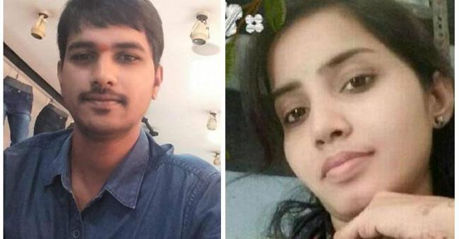 Sandhya Rani Mother Says Don't tarnish my daughter's character