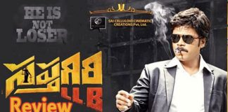'Saptagiri LLB' Movie review and Rating