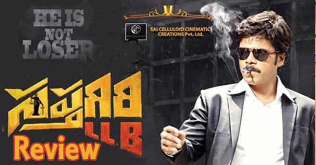 'Saptagiri LLB' Movie review and Rating