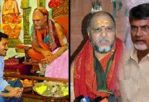 Sri Swaroopananda Swamy Comments On Chandrababu Naidu